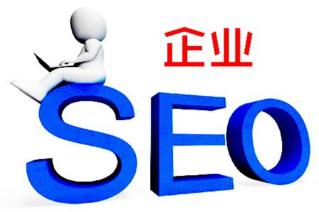 企业官网SEO:首页标题该选几个关键词?