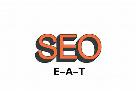 什么是EAT,EAT在SEO中有什么作用?