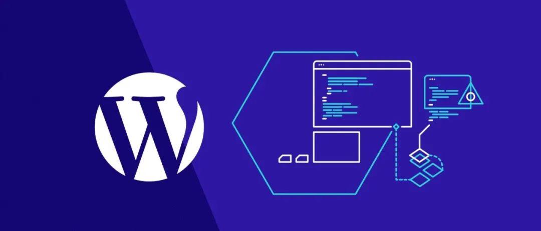 腾讯云 Serverless WordPress是什么?值得使用吗?
